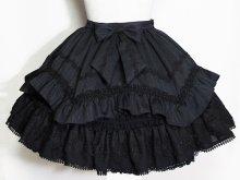 その他の写真1: Umbrellaスカート