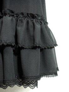 その他の写真2: mistスカート(ロング)