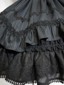その他の写真2: Umbrellaスカート