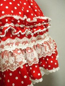その他の写真1: Fraiseスカート