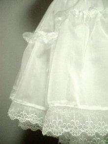 その他の写真3: ミルフィーユパニエ